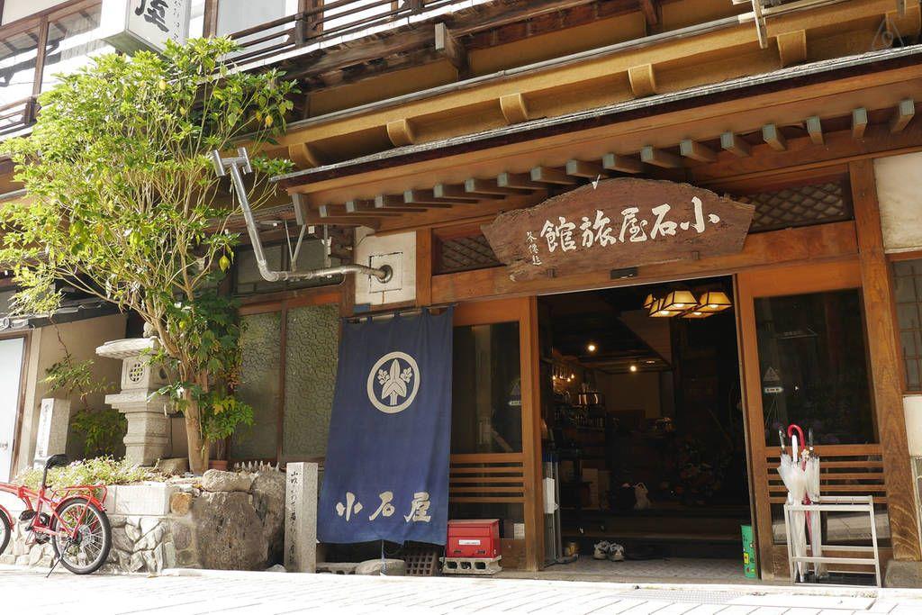 2.渋温泉で築90年の旅館をリノベーション/山ノ内町