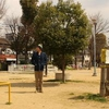 岡田 征三